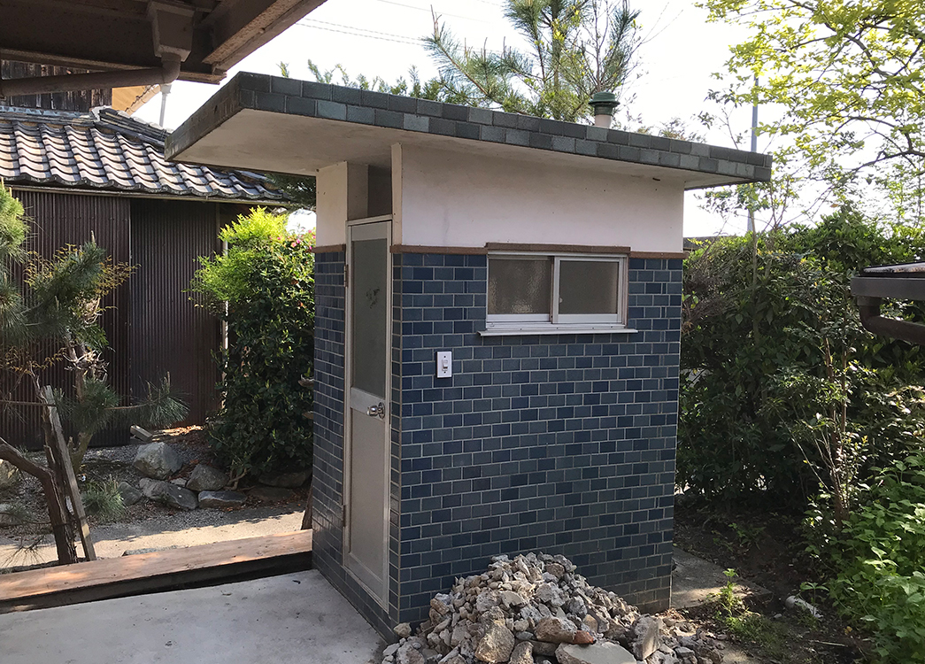 【滋賀県草津市】離れ便所解体工事