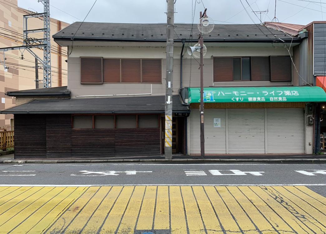 【滋賀県大津市】木造2階建縁切り解体工事 外壁養生工事